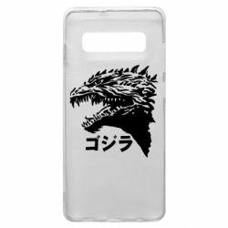 Чохол для Samsung S10+ Godzilla in japanese