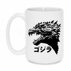 Кружка 420ml Godzilla in japanese