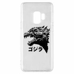 Чохол для Samsung S9 Godzilla in japanese