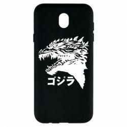 Чохол для Samsung J7 2017 Godzilla in japanese
