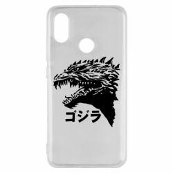 Чохол для Xiaomi Mi8 Godzilla in japanese