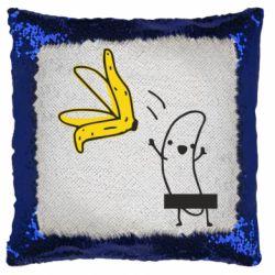 Подушка-хамелеон Голый банан