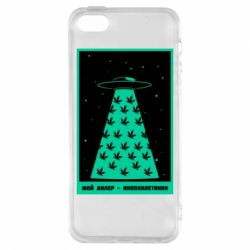 Чохол для iphone 5/5S/SE GONE.Fludd - My Alien Dealer