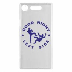 Чехол для Sony Xperia XZ1 Good Night - FatLine