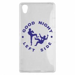 Чехол для Sony Xperia Z1 Good Night - FatLine