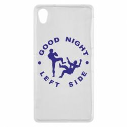 Чехол для Sony Xperia Z2 Good Night - FatLine