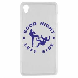 Чехол для Sony Xperia Z3 Good Night - FatLine