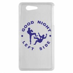 Чехол для Sony Xperia Z3 mini Good Night - FatLine