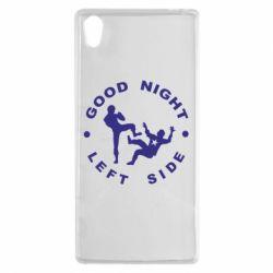 Чехол для Sony Xperia Z5 Good Night - FatLine
