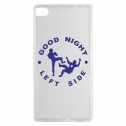 Чехол для Huawei P8 Good Night - FatLine