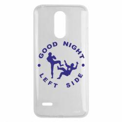 Чехол для LG K8 2017 Good Night - FatLine