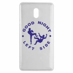 Чехол для Nokia 3 Good Night - FatLine