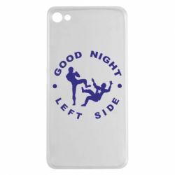 Чехол для Meizu U20 Good Night - FatLine