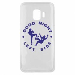 Чехол для Samsung J2 Core Good Night - FatLine