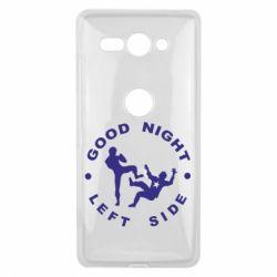 Чехол для Sony Xperia XZ2 Compact Good Night - FatLine