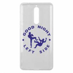 Чехол для Nokia 8 Good Night - FatLine