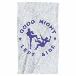 Полотенце Good Night - FatLine
