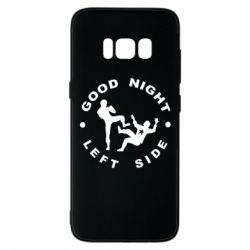 Чехол для Samsung S8 Good Night - FatLine