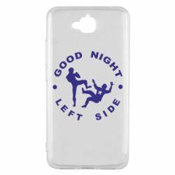 Чехол для Huawei Y6 Pro Good Night - FatLine