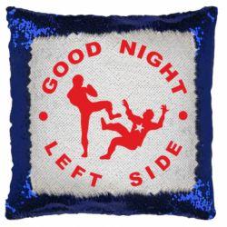 Подушка-хамелеон Good Night