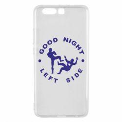 Чехол для Huawei P10 Plus Good Night - FatLine
