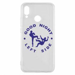Чехол для Huawei P20 Lite Good Night - FatLine