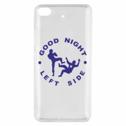 Чехол для Xiaomi Mi 5s Good Night - FatLine