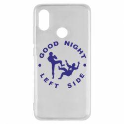 Чехол для Xiaomi Mi8 Good Night - FatLine