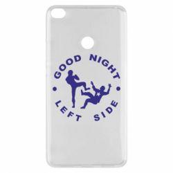 Чехол для Xiaomi Mi Max 2 Good Night - FatLine