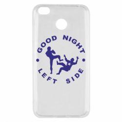 Чехол для Xiaomi Redmi 4x Good Night - FatLine