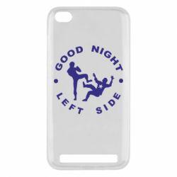 Чехол для Xiaomi Redmi 5a Good Night - FatLine