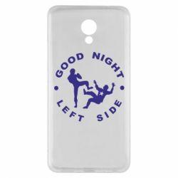 Чехол для Meizu M5 Note Good Night - FatLine