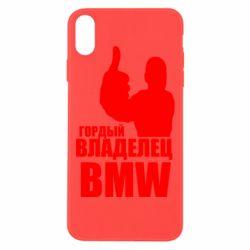 Чохол для iPhone Xs Max Гордий власник BMW