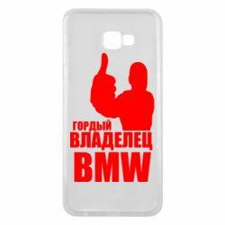 Чохол для Samsung J4 Plus 2018 Гордий власник BMW