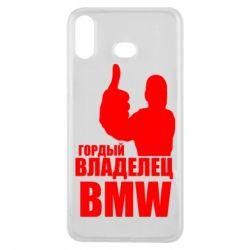 Чохол для Samsung A6s Гордий власник BMW