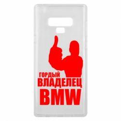 Чохол для Samsung Note 9 Гордий власник BMW