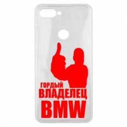 Чехол для Xiaomi Mi8 Lite Гордый владелец BMW