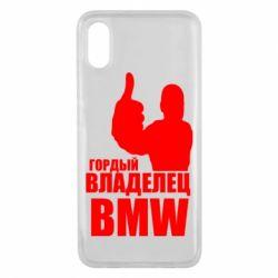 Чехол для Xiaomi Mi8 Pro Гордый владелец BMW