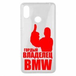 Чехол для Xiaomi Mi Max 3 Гордый владелец BMW