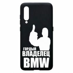 Чехол для Xiaomi Mi9 Гордый владелец BMW