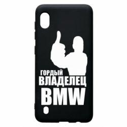 Чохол для Samsung A10 Гордий власник BMW