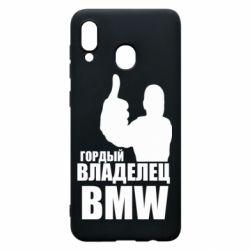 Чохол для Samsung A20 Гордий власник BMW