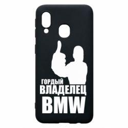 Чохол для Samsung A40 Гордий власник BMW