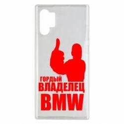 Чохол для Samsung Note 10 Plus Гордий власник BMW