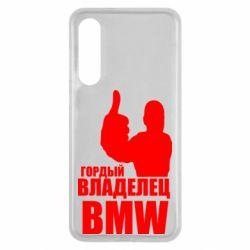 Чехол для Xiaomi Mi9 SE Гордый владелец BMW