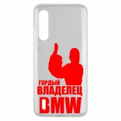 Чехол для Xiaomi Mi9 Lite Гордый владелец BMW