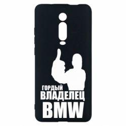Чехол для Xiaomi Mi9T Гордый владелец BMW