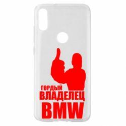 Чехол для Xiaomi Mi Play Гордый владелец BMW