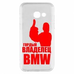 Чохол для Samsung A3 2017 Гордий власник BMW