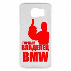 Чохол для Samsung S6 Гордий власник BMW